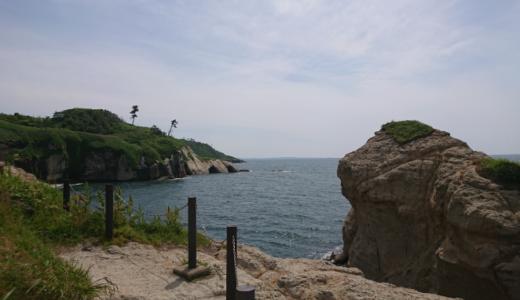 加佐ノ岬のパワースポットとカフェ満喫で、エネルギー充電!