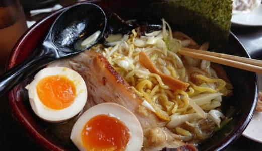 札幌みその(金沢駅前)で、「札幌のラーメン」を食べてきました!